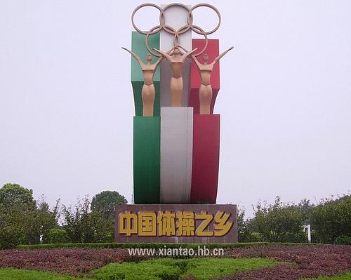 【仙桃】二氧化氯生产厂家,是CCTV展播品牌湘怡源生