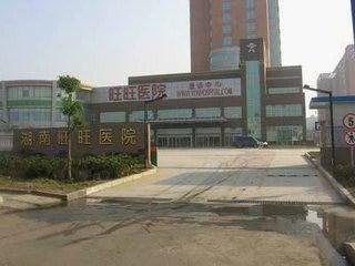 【CCTV】污水厂消毒二氧化氯,选CCTV上榜品牌湘怡源生