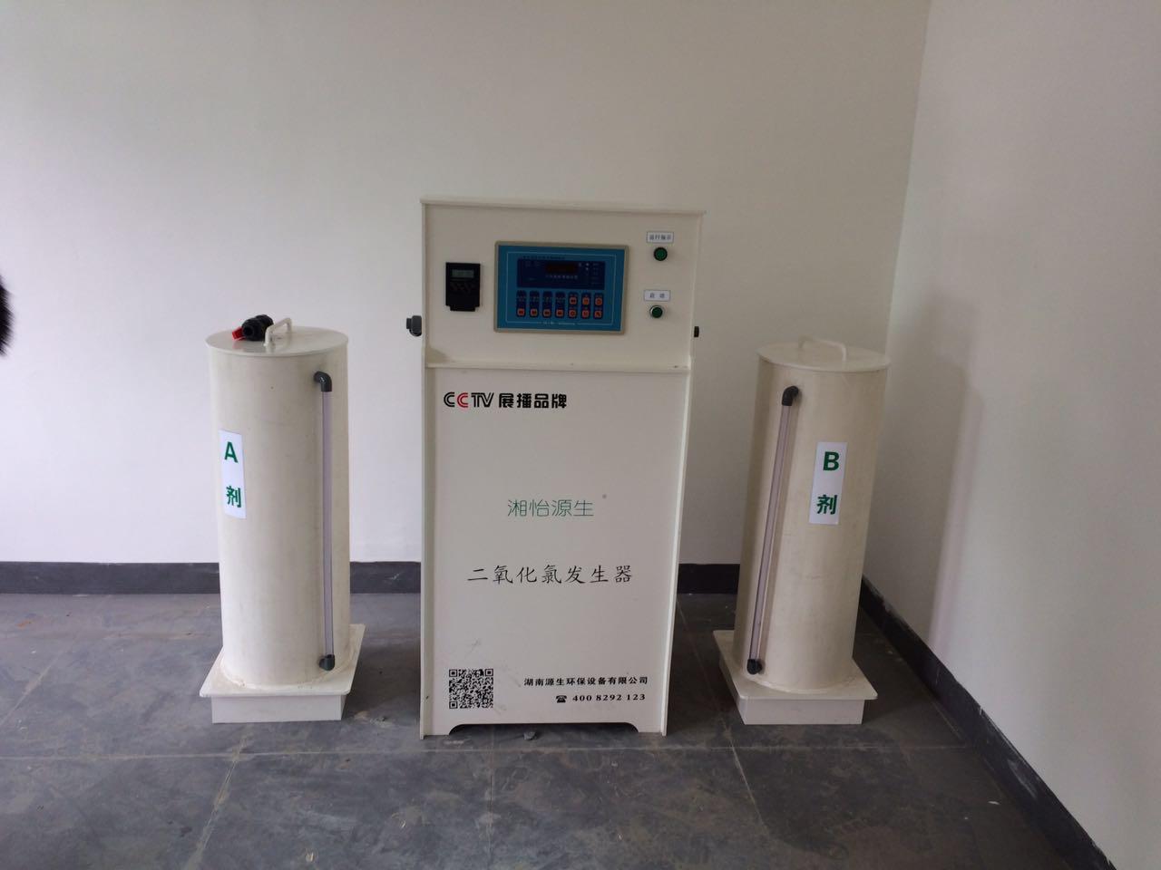 二氧化氯发生器型号,湘怡源生供您选择