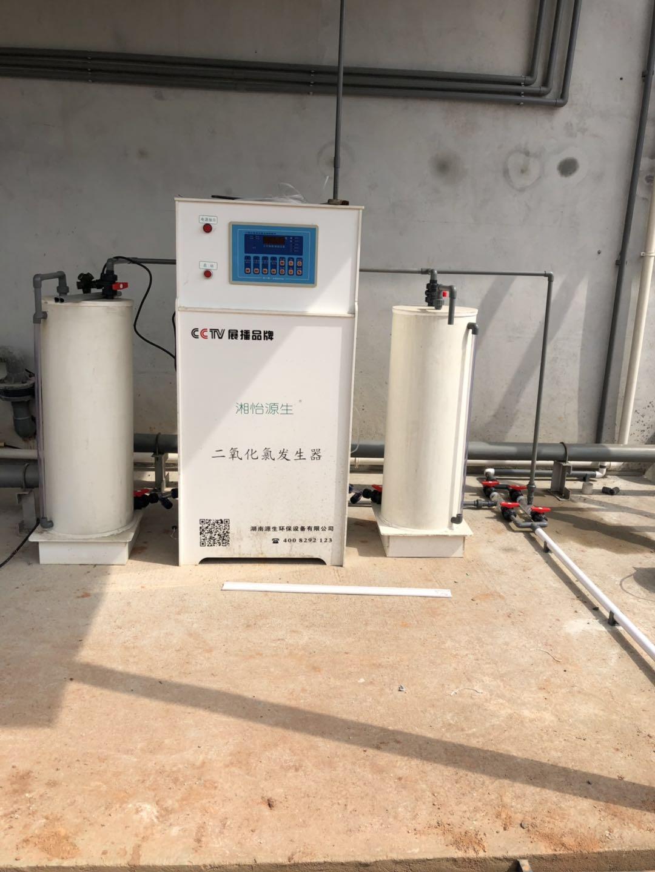 二氧化氯发生器的运行