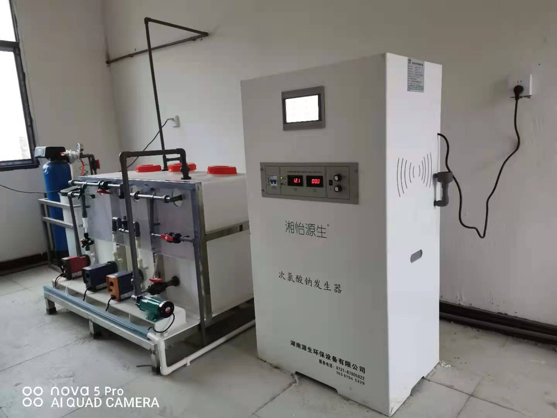 3%含量次氯酸钠发生器厂家操作规程使用说明技术方案,湘怡源生