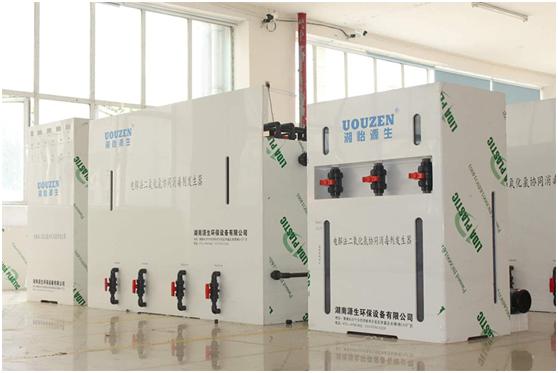 UOUZEN电解法二氧化氯发生器,保障老挝金三角饮水安全