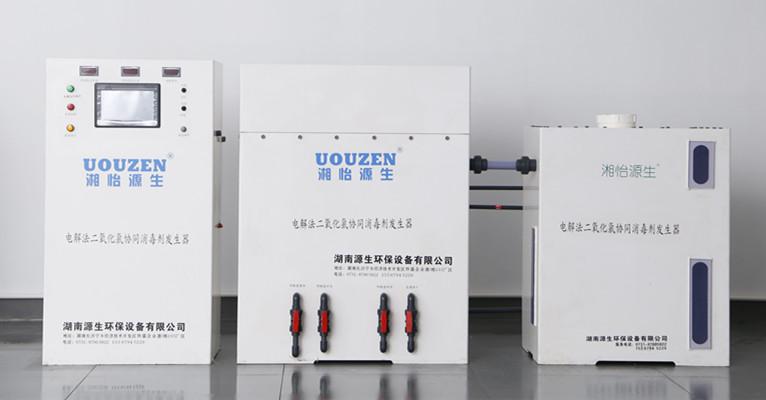 电解二氧化氯消毒发生器如何选择?